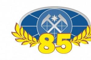 Старооскольский филиал  Московского геологоразведочного института открывает год своего 85-летbz