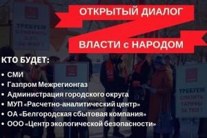 27 февраля в в 16:00, в здании ЦМИ, будет обсуждение вопросов в сфере (афере) ЖКХ!