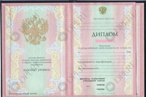 В суд направлено уголовное дело об использовании заведомо подложного диплома