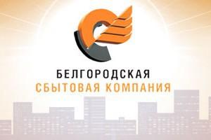 Вниманию жителей города Старый Оскол и района!