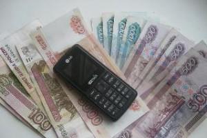 В Белгородской области от телефонных мошенников вновь пострадала пенсионерка