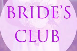 Клуб Невест