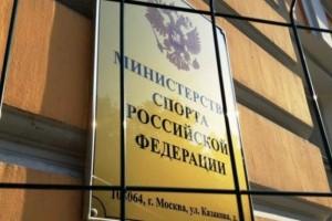 Минспорт Подмосковья добивается присутствия зрителей на матчах КХЛ