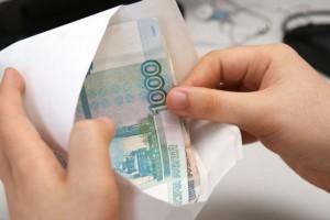 Работа «зарплатной» комиссии приносит результаты