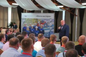 В Металлоинвесте стартовала корпоративная программа «Школа мастеров»