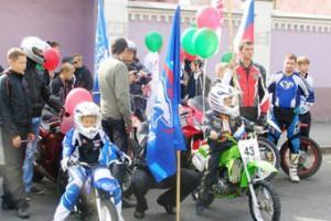 Фонд «Поколение» поддержал старооскольских мотокроссменов
