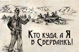 Старооскольские депутаты дали разрешение на крупный заём