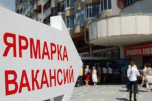 Старооскольский центр занятости населения  провёл ярмарку вакансий для молодёжи