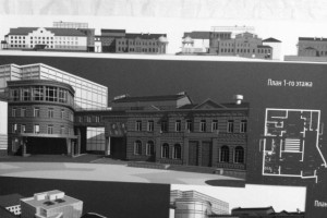 Старооскольский театр закрывают?!