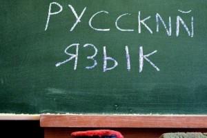 9 тонкостей русского языка, которые порой сложно понять