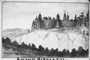 ЧАСТИЧКА РОДИНЫ (Из истории Старого Оскола) Н. Белых (Продолжение 2)