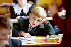 В следующем учебном году у белгородских школьников появится новый предмет