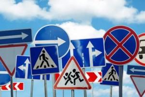 В Старом Осколе обсудили тему безопасности дорожного движения