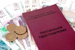 Апрельская индексация пенсий: ответы на вопросы