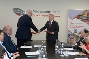 Металлоинвест инвестирует более 1,6 млрд рублей в устойчивое развитие Белгородской области