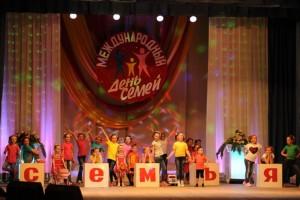 Почетный знак «Материнская слава» вручили в Международный День семьи