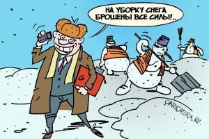 Во всем виноваты погода и снег — чиновники не виноваты ..