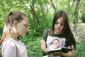 Изучение орнитофауны на  территории Старооскольского городского округа