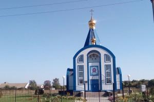 Песчанцы благоустроили территорию местного храма