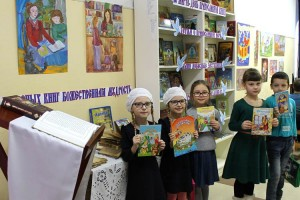 Празднование Дня Православной книги в воскресной школе при храме прп. Сергия Радонежского