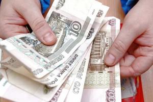 Минимальный размер зарплаты муниципальных служащих Белгородской области составит 8 046 рублей