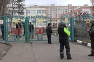 Экстренная эвакуация! В полицию поступило сообщение о бомбе в школе № 24