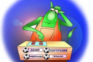 """""""Футбольная интуиция"""", матчи 13 июня"""