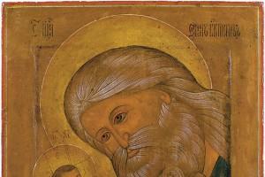 древлеправославие