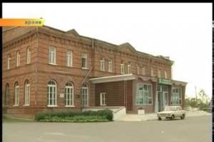 Старооскольский театр для детей и молодежи празднует День рождения