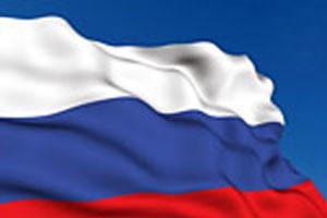 План мероприятий, посвященных Дню России