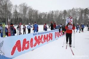 «Лыжня России» — почти 400 старооскольцев приняли участие в массовой гонке