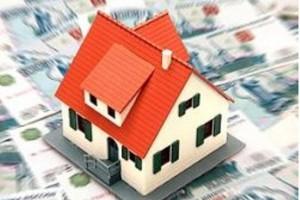Минфин: единого налога на недвижимость в 2012 году не будет