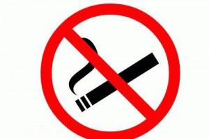 Расширились права курящих