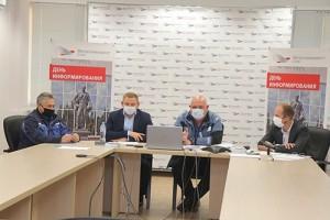 На ОЭМК им. А.А. Угарова прошел День информирования