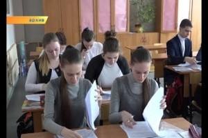Определены сроки проведения итогового школьного сочинения