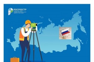 В Белгородской области исполняется «дорожная карта» по наполнению ЕГРН полными и точными сведениями