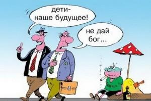 """Очередная инициатива депутатов указывает на их """"инопланетное"""" происхождение."""