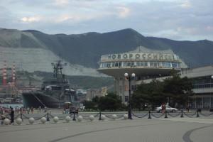 Старый Оскол - Новороссийск