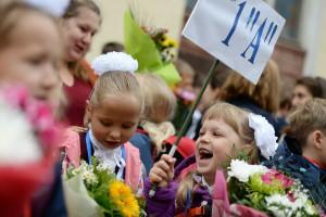 Почти три тысячи первоклассников пришли на торжественные линейки в старооскольские школы