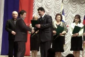 Сотрудники Белгородэнерго удостоены наград администрации районов