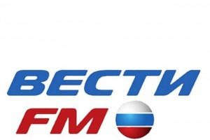 РТРС начинает трансляцию радиостанции «Вести ФМ» в г. Старый Оскол