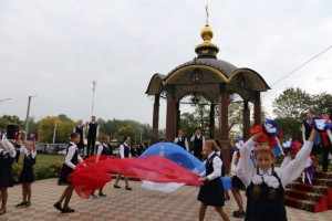 В Старом Осколе прошли торжества по случаю 800-летия Александра Невского