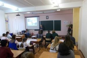 Старый Оскол собрал юных исследователей особо охраняемых природных территорий Белгородского края