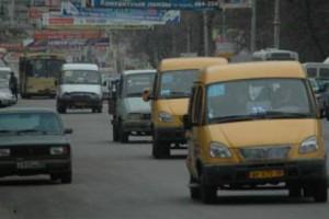 Стоимость проезда повысят до 15 рублей!