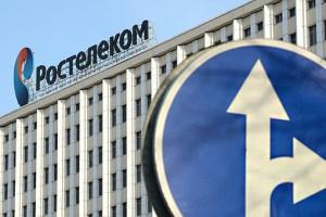«Ростелеком» создаст «Коммуникатор» — российский аналог Skype за 73 млн рублей