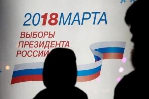 Старооскольцы показали необычно высокую явку на выборах президента России