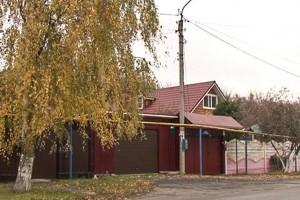 Истории белгородских топонимов. Улица 17 Героев в Старом Осколе