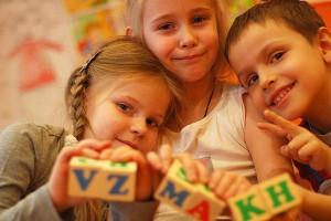 К 2013 году в Белгородской области планируется создать 8340 новых мест в дошкольных учреждениях