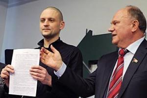 Танцы с бубном или Зюганов подписал соглашение с «Левым фронтом»