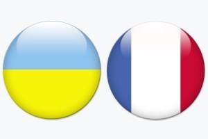 Франция - Украина. Прогноз на матч.